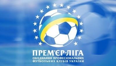 У футбольній прем'єр-лізі України зійшлися лідери