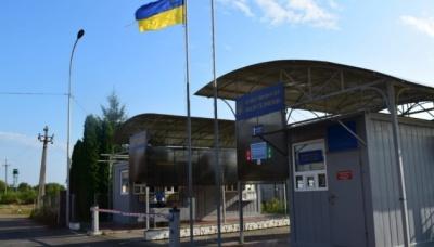 Словаччина змінила правила в'їзду для українців