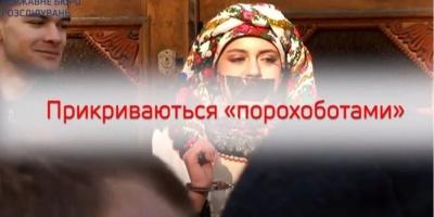 ДБР випустило провокаційний ролик про Порошенка - відео