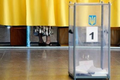 ЦВК дозволила українцям голосувати на виборах без прописки