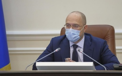 В уряді вирішили, скільки районів буде в Чернівецькій області