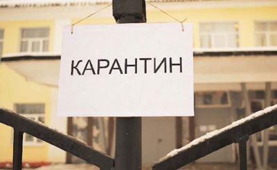 МОЗ не розглядає одномоментне повернення до жорсткого карантину по всій Україні - Ляшко