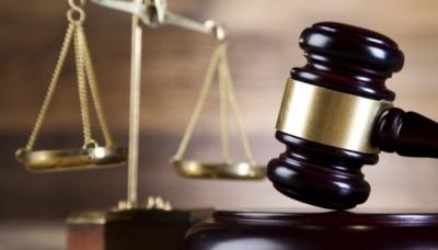 Верховний суд ухвалив рішення щодо позову братів Суркісів до ПриватБанку