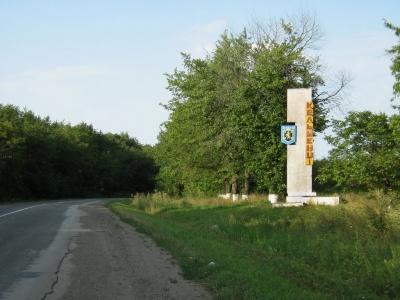 Кельменці наполягають на тому, що мають стати центром Дністровського району Буковини