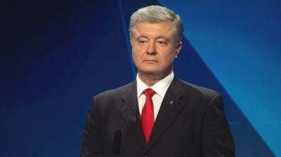 Офіс Генпрокурора проситиме суд про арешт Порошенка