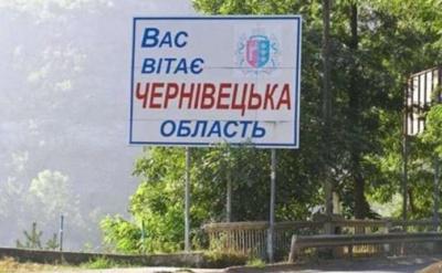Сторожинець – у Чернівецькому районі, а Дністровський округ з центром у Кельменцях: як хочуть поділити Буковину