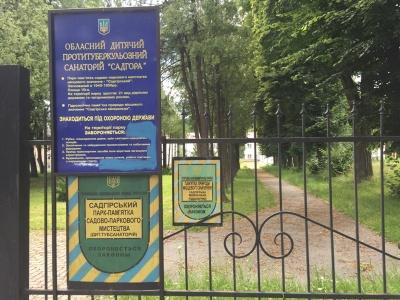 В ОДА розповіли, що планують відкрити на території протитуберкульозного санаторію «Садгора»