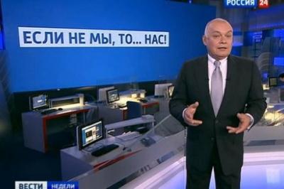 Латвія заборонила російський пропагандистський телеканал RT і закликала ЄС вчинити так само