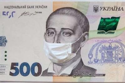 Зеленський підписав закон, який забороняє банкам штрафувати боржників