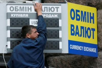 Обвалила гривню. Заява про відставку голови НБУ спровокувала стрибок курсу валют