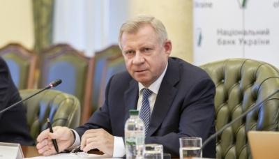 Президент не проти. Зеленський подав у Раду законопроєкт про відставку голови НБУ