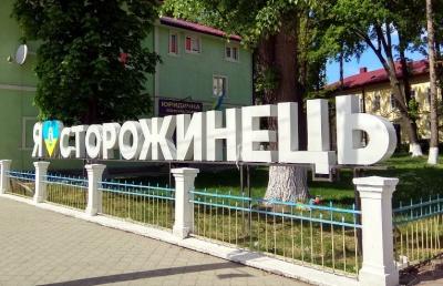 Депутати Сторожинця звернулись до Ради через районний поділ: не хочуть об'єднання з Чернівцями