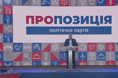 Мер Чернівців увійшов до головної ради партії «Пропозиція»