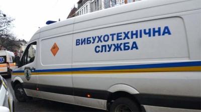 У Чернівцях знову повідомили про замінування торгового центру