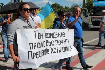 Нардеп Рудик підтримав учасників протесту в Хотині – відео
