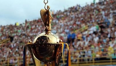 Визначився володар кубка України з футболу