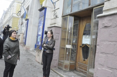 У Чернівцях міська рада судиться за приміщення «Української книги»
