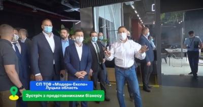 В Офісі президента Волинську область назвали Луцькою
