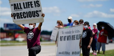 Верховний суд США дозволив виконання смертних вироків уперше за 17 років