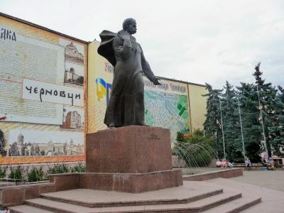 «Руки геть від мови»: у Чернівцях анонсували пікет через законопроект нардепа Бужанського
