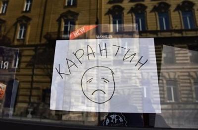 Карантин в Україні продовжать ще на місяць - Степанов