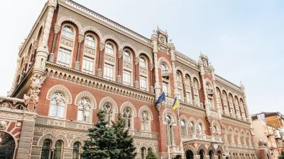 У Зеленського 9 кандидатів на посаду голови Нацбанку