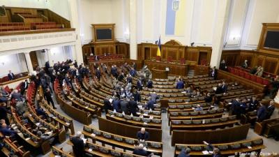 Як голосували нардепи з Буковини за призначення місцевих виборів