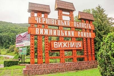 У парламенті відмовились перейменувати Вижницький район у Гірський