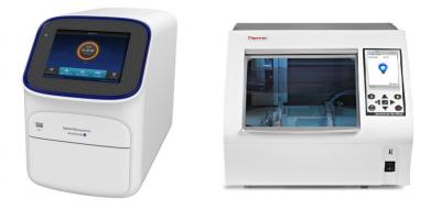 Чернівецький лабораторний центр отримає нове обладнання для тестування COVID-19