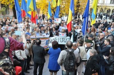 Румуни з України поскаржились владі Бухаресту на «примусову українізацію» та адмінреформу