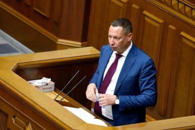Як голосували нардепи з Буковини за призначення нового глави НБУ