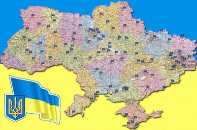 Замість 490 районів - 138: як виглядатиме Україна по-новому