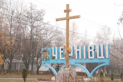 Які громади увійдуть до нового Чернівецького району