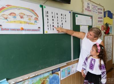 У Міносвіти розповіли, як почнуть навчальний рік у школах