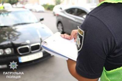 Поліції хочуть дозволити зупиняти авто без причини