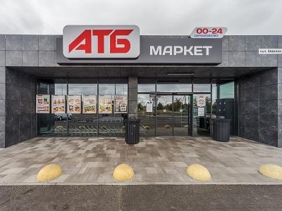 «АТБ» підкорює український захід: гарантовано безпечні продукти вже поруч*