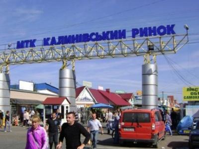 Для підприємців МТК «Калинівський ринок» – вихід є!*