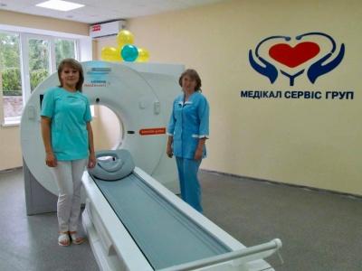 У райлікарні на Буковині придбали сучасний томограф