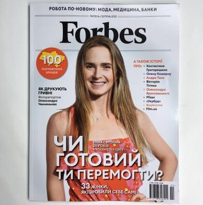 Фестиваль у Чернівцях потрапив до списку 100 географічних брендів України