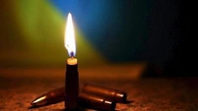 Через обстріли на Донбасі загинув український військовий
