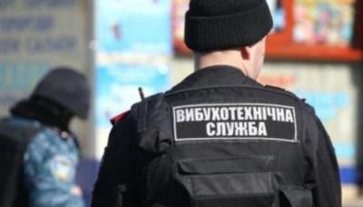 За фейкові мінування треба саджати за ґрати з конфіскацією майна — Геращенко