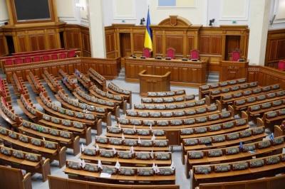Екс-нардеп з Чернівців хоче в КС скасувати постанову Ради про нові райони
