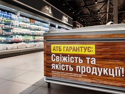 Хто гарантує мешканцям Буковини якість і  безпеку продуктів?*