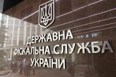 Шмигаль анонсував ліквідацію ДФС до кінця року: відома причина