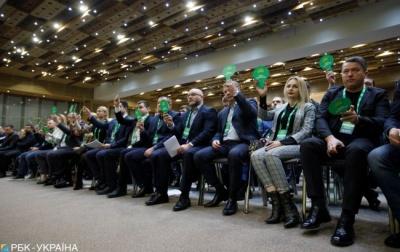Стало відомо, коли можуть оголосити кандидата від «Слуг народу» на мера Чернівців