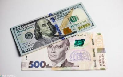 Аналітики дали прогноз курсу долара на найближчий тиждень