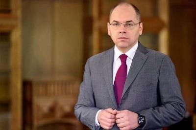 Депутати знову хочуть звільнити міністра охорони здоров'я