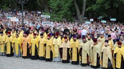 УПЦ МП прошлась маршем к годовщине Крещения Руси без масок и соблюдение дистанции - видео