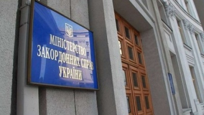 Порушує домовленості. МЗС обурила заява посла Угорщини