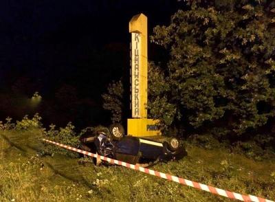 Водій був п'яним: на Буковині внаслідок ДТП загинув чоловік